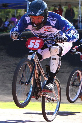 Vans Gravel BMX